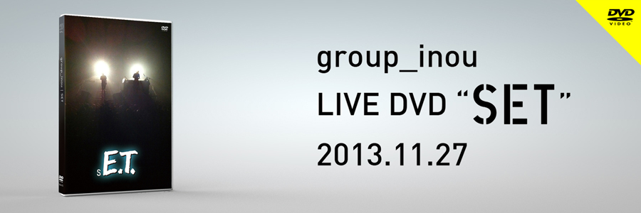 "group_inou LIVE DVD ""SET"""