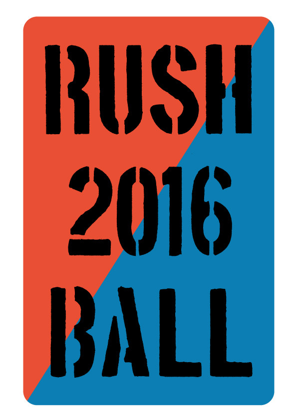 RUSHBALL2016_LOGO.jpg